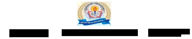 Hamid Karzai Foundation